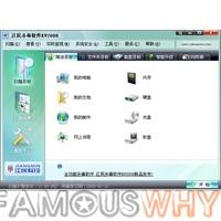 Jiangmin KV2008