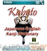 Kabuto Japanese Dictionary for Smartphone